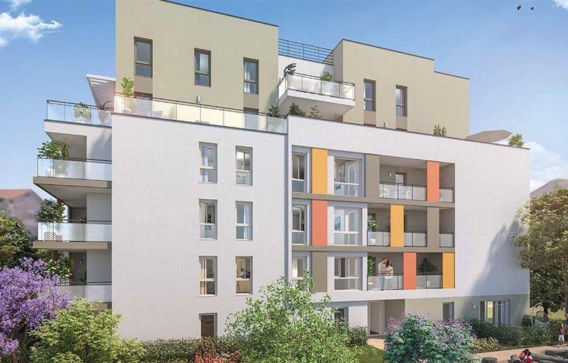 Plus d info sur la résidence Coeur Balzac à Villeurbanne
