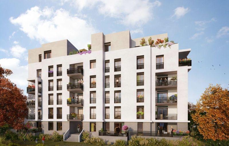 Plus d info sur la résidence Les Faubourgs à Villeurbanne